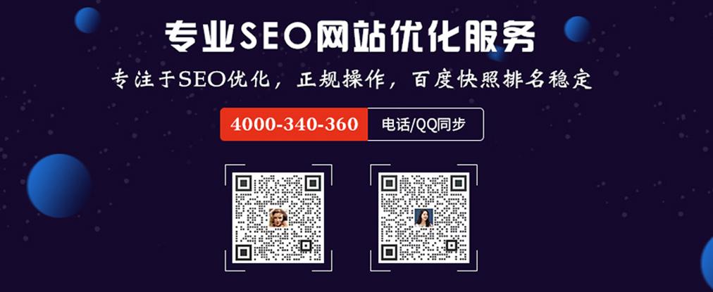 福州网站建设谈企业网站设计中的潜规则